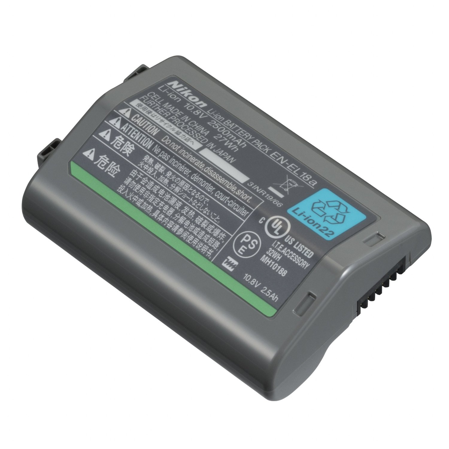 Nikon EN-EL18a Rechargeable Lithium-ion Battery Pack for D4S